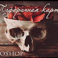 подарочная карта Nekoshop[